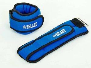 Утяжелители-манжеты для рук и ног Zelart (2 x 1кг) (лайкра, метал.шарики, цвета в ассортименте) - Цвет Голубой