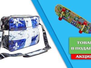 Сумка лакированная молодежная через плечо ENGLAND+подарок (Фингерборд-мини скейтSK-9907)
