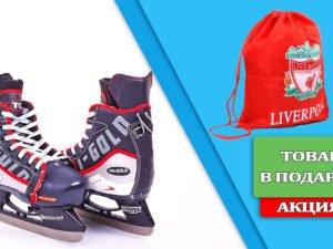 Коньки раздвижные детские хоккейные PVC+ подарок (Сумка мешок-рюкзак GA-1914)