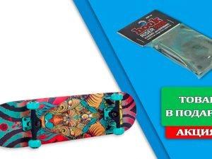 Скейтборд деревянный в сборе из канадского клена 31in FISH CAPRICORN + подарок (Подкладки под траки (подвески) для скейтборда (2шт) SK-2164)